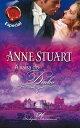 A valsa do diabo【電子書籍】[ Anne Stuart ]