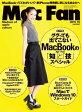 Mac Fan 2015年10月号2015年10月号【電子書籍】
