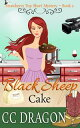 Black Sheep Cake (Strawberry Top Short Mystery 2)Strawberry Top Mysteries, #2【電子書籍】[ CC Dragon ]