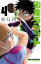 少年ラケット 4【電子書籍】[ 掛丸翔 ]