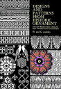 Designs and Patterns from Historic Ornament【電子書籍】[ W. and G. Audsley ]