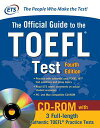 Official Guide to the TOEFL Test, 4th Edition【電子書籍】[ Educational Testing Service...