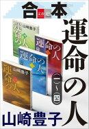 ���ܡ���̿�ο͡ʰ�ˡ��ʻ͡ˡ�ʸ��e-Books��