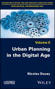 Urban Planning in the Digital AgeFrom Smart City to Open Government?【電子書籍】[ Nicolas Douay ]
