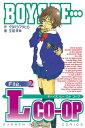 BOYS BE…Lcoop(2)【電子書籍】[ イタバシマサヒロ ]