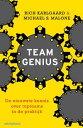 Team geniusde nieuwste kennis over topteams in de praktijk【電子書籍】[ Rich Karlgaard ]