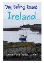Day Sailing Round Ireland