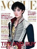 VOGUE JAPAN 2016ǯ11��� No.207