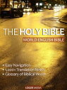 The Holy Bible (World English Bible, Easy Navigation)【電子書籍】 World English Bible