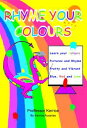 Rhyme Your Colours【電子書籍】[ Kerrice Accarias ]