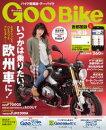 GooBike 2016ǯ10���