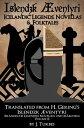 ?slendzk ?vent?ri; Hugo Gering's Icelandic Legends, Novellas and Tales, (Revised 2017)