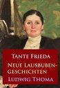 Tante Frieda ? Neue Lausbubengeschichten【電子書籍】[ Ludwig Thoma ]