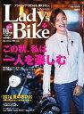 レディスバイク 2014年10月号2014年10月号【電子書籍】