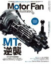 Motor Fan illustrated Vol.105【電子書籍】[ 三栄書房 ]