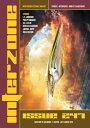Interzone #247 Jul: Aug 2013【電子書籍】[ TTA Press ]