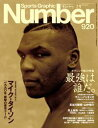 Number(ナンバー)920号【電子書籍】