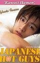 Kawaii Ikemen, Japanese Hot Guys 岩佐祐樹写真集【電子書籍】[ 内藤みか ]