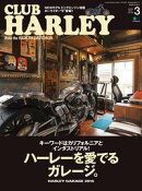 CLUB HARLEY 2016ǯ3��� Vol.188