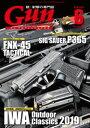 月刊Gun Professionals令和元年6月号【電子書籍】 ホビージャパン