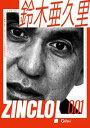 F1��������`�@ZINCLO�I001 ��؈��v���y�d�q���Ёz[ ��؈��v�� ]