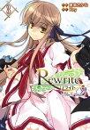 Rewrite:SIDE-B(3)【電子書籍】[ Key ]