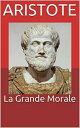 La Grande Morale【電子書籍】[ Aristote ]