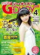 G-DIARY 2016ǯ 4���