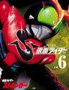 仮面ライダー 昭和vol.6 仮面ライダーストロンガー【電子書籍】[ 講談社 ]