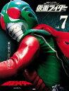 仮面ライダー 昭和vol.7 仮面ライダー(スカイライダー)【電子書籍】[ 講談社 ]