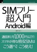 SIM�եĶ���� Android��