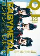 Quick Japan(�����å�������ѥ�)Vol.125 2016ǯ4��ȯ��� [����]