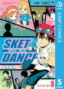 SKET DANCE モノクロ版 5【電子書籍】[ 篠原健太...