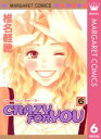CRAZY FOR YOU 6【電子書籍】[ 椎名軽穂 ]
