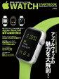 Apple Watch スタートブック【電子書籍】[ SBクリエイティブ ]