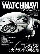 WATCHNAVI Premium