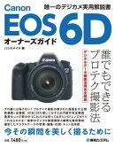 Canon EOS 6D�����ʡ���������