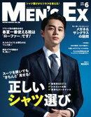MEN'S EX(����������å����� 2016ǯ6���