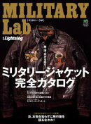 �̺�Lightning Vol.126��MILITARY Lab���ߥ꥿�꡼�����