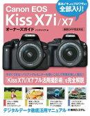 Canon EOS Kiss X7i/X7 �����ʡ���������