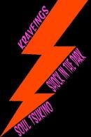 kRaveings: Shock In The Dark
