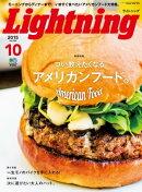 Lightning 2015ǯ10��� Vol.258