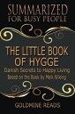 The Little Book of Hygge - Summarized for Busy People: Danish Secrets to Happy Living: Based on the Book by Meik Wiking【電子書籍】[ Goldmine Reads ]