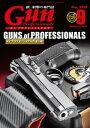 月刊Gun Professionals2020年9月号【電子書籍】 Gun Professionals編集部