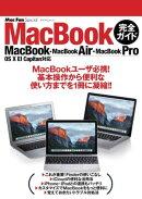 Mac Fan Special MacBook���������� MacBook��MacBook Air��MacBook Pro��OS X El Capitan�б�