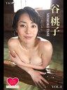 谷 桃子 LOVE DATE MOMOKO 2 VOL.4【電子書籍】 谷 桃子