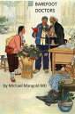 書, 雜誌, 漫畫 - Barefoot Doctors 2【電子書籍】[ Michael Mangold ]