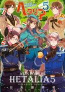 �إ��ꥢ �� Axis Powers��