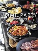 HOME PARTY ����ȴ�ȵ���α��