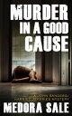 楽天楽天Kobo電子書籍ストアMurder In A Good CauseA John Sanders/Harriet Jeffries Mystery【電子書籍】[ Medora Sale ]